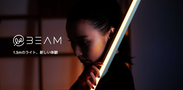 beBEAM_1