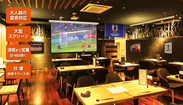【東京】Sports Bar furatto
