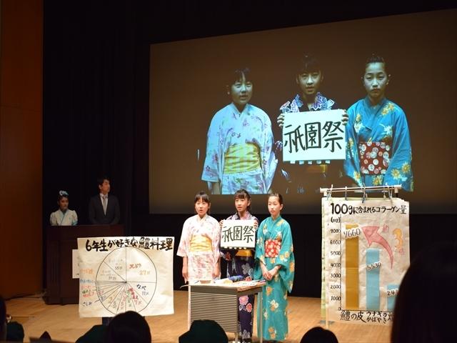 ユネスコ無形文化遺産「和食」の保護と、次世代を担う子ども達へ「和食」を継承する取組 「和食」のNO.... 画像