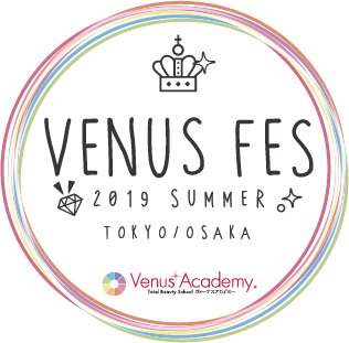 VA_VAFes2019_1_logo