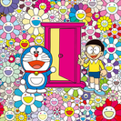 お花畑の中の「どこでもドア」 (C)Takashi Murakami/Kaikai Kiki Co., Ltd. All Rights Reserved. (C)Fujiko-Pro