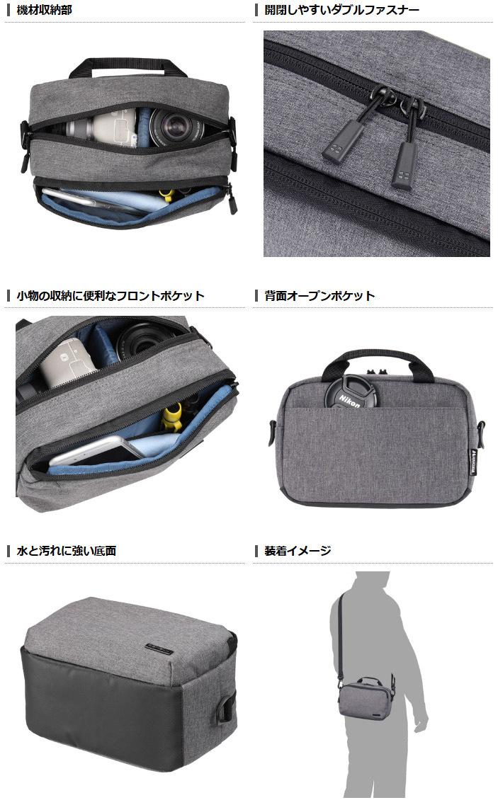プラスシェル シティ04 ショルダーバッグ S 製品詳細