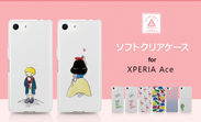DPARKSのイラストクリアケース、Xperia Ace対応で新発売