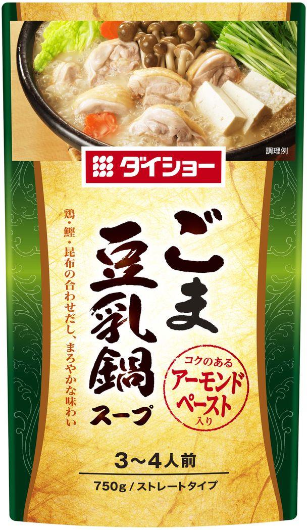 ダイショー 鍋 スープ