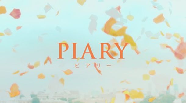 ブライダル通販サイトPIARY(ピアリー)、初のTVCMを放映 ~モデル 甲斐 ...