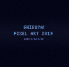 Shibuya Pixel Art 2019 Key Visual 2