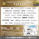 FASHION BRAND STAGE入場画像