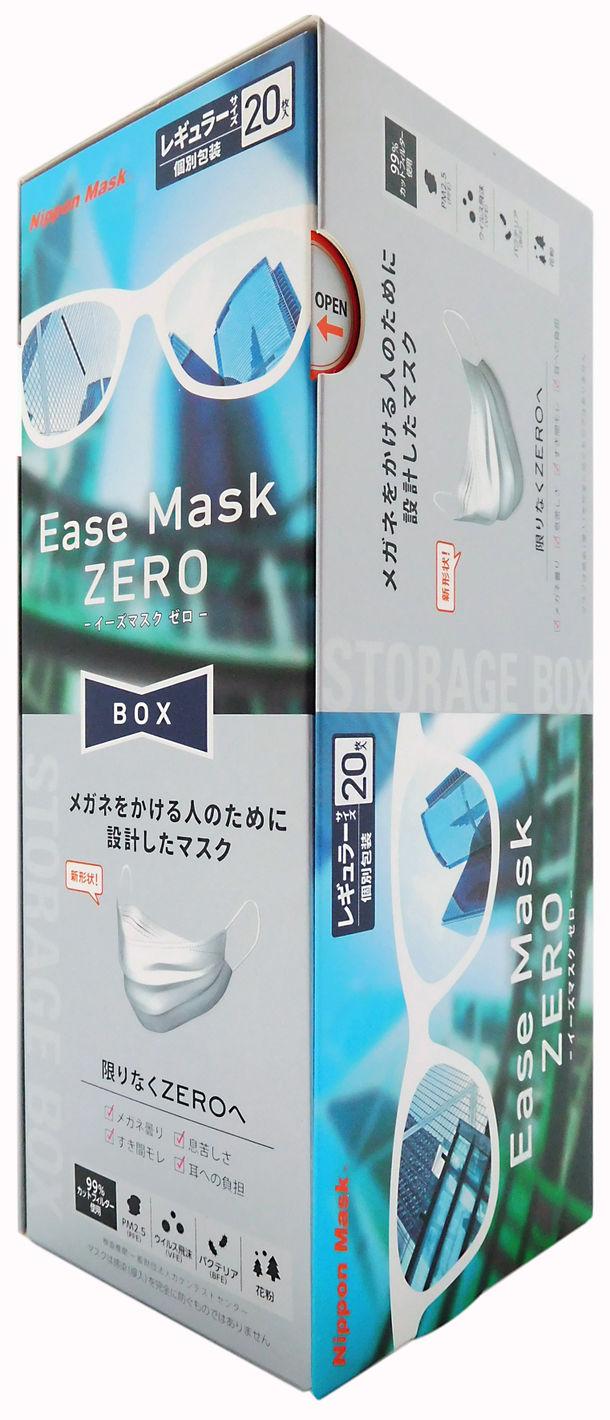 昭 産業 マスク 日
