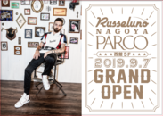 Russeluno 名古屋PARCO店 GRAND OPEN