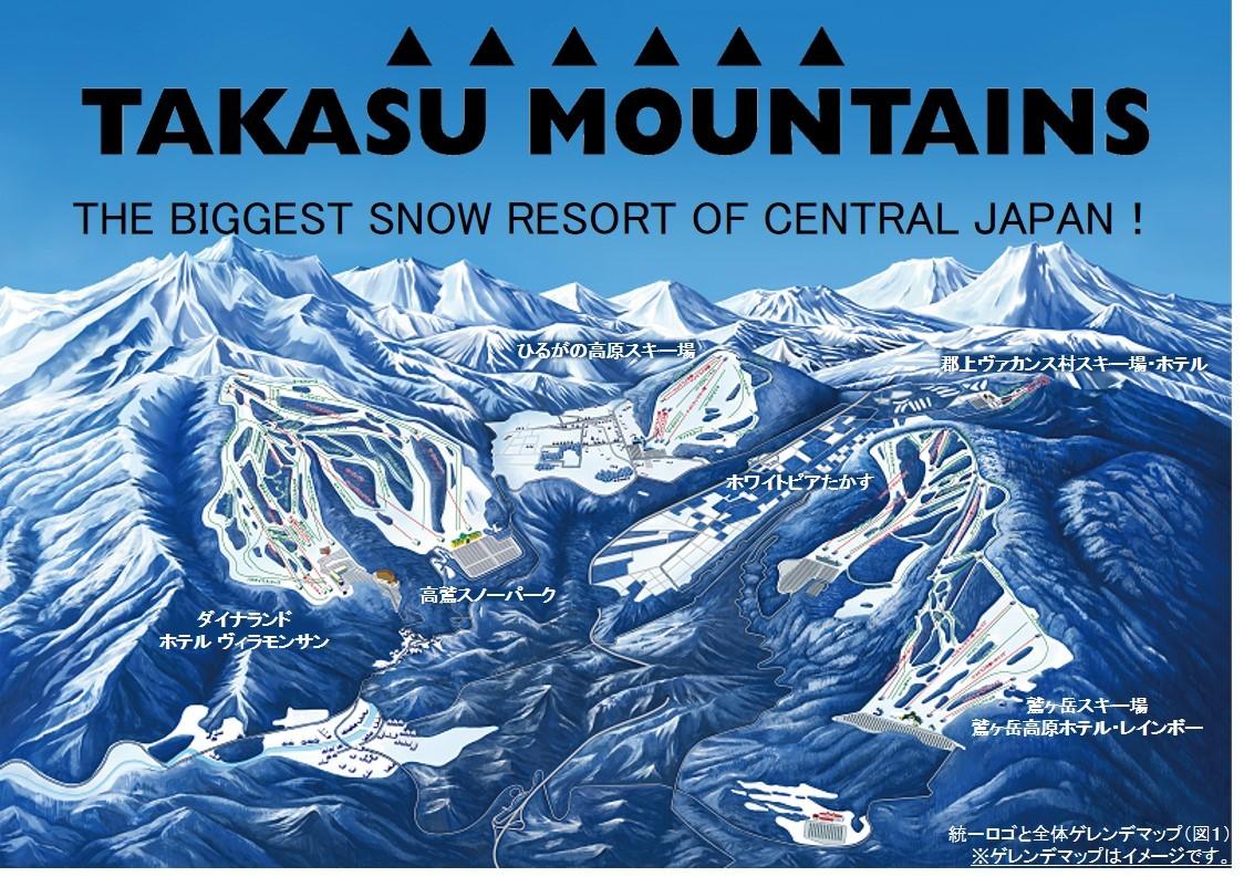 国際空港から2時間で行ける岐阜のビッグスノーリゾートエリア「TAKASU ...
