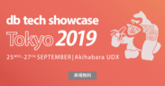 db tech showcase 2019