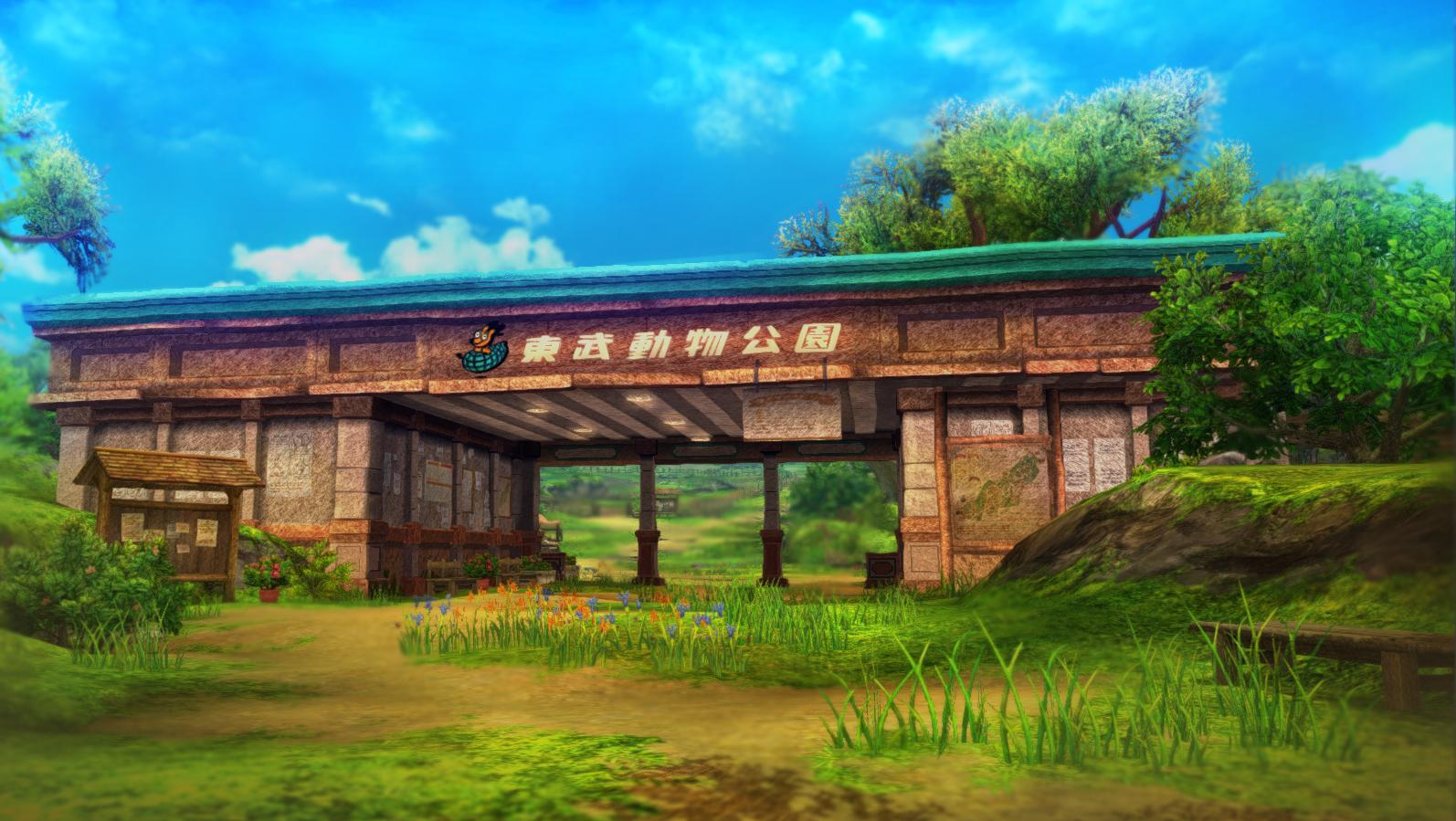 ゲーム内東武動物公園