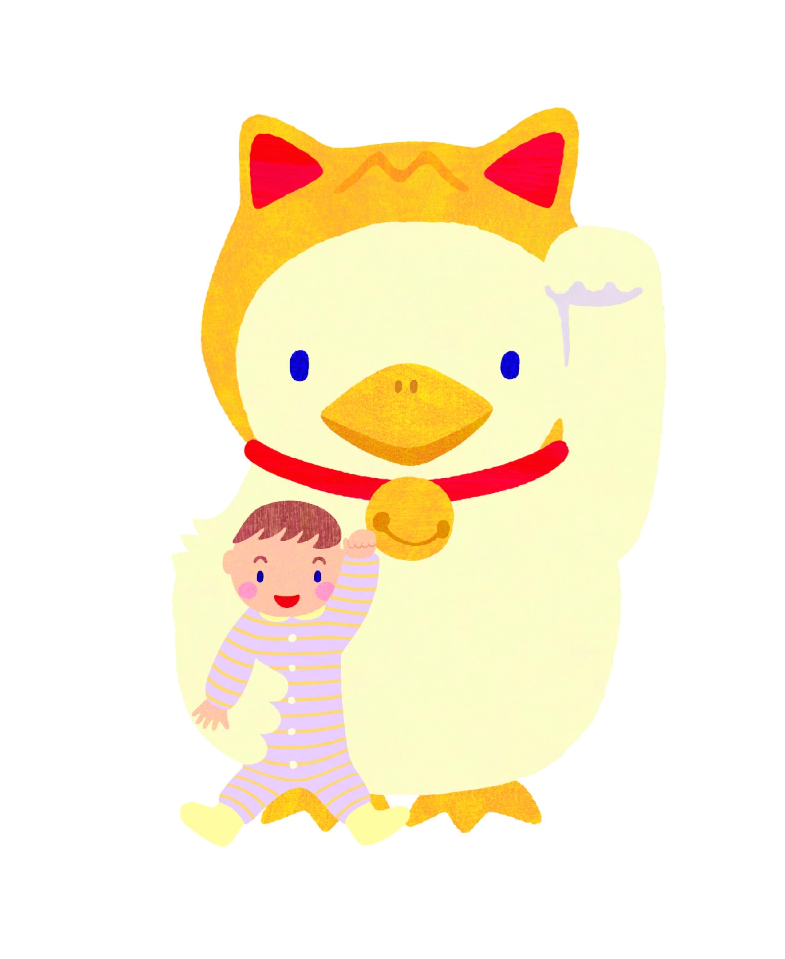 すべての講義 赤ちゃんプレゼントキャンペーン : ... プレゼントキャンペーンを開始