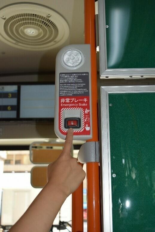 奈良交通】安全安心に配慮した バス車両の導入について 奈良交通株式 ...