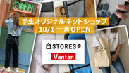 CE_STORES.jp1