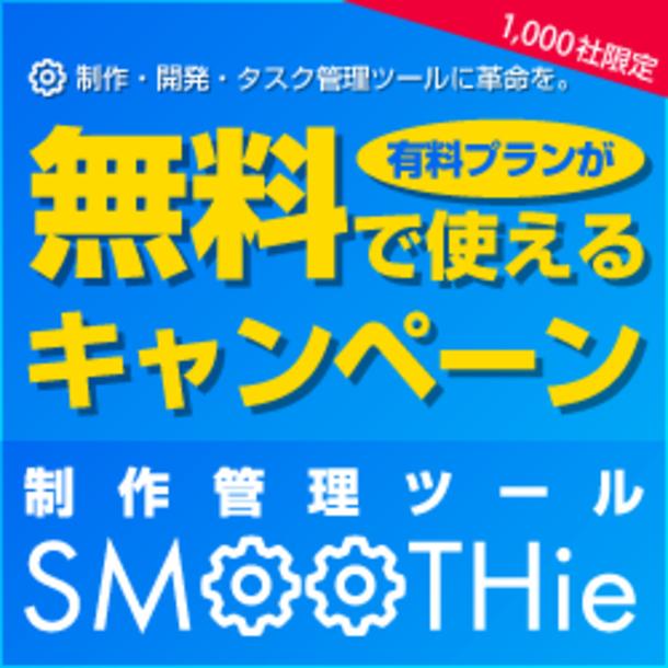 ホームページ 制作 長岡 管理 nya s com vivi
