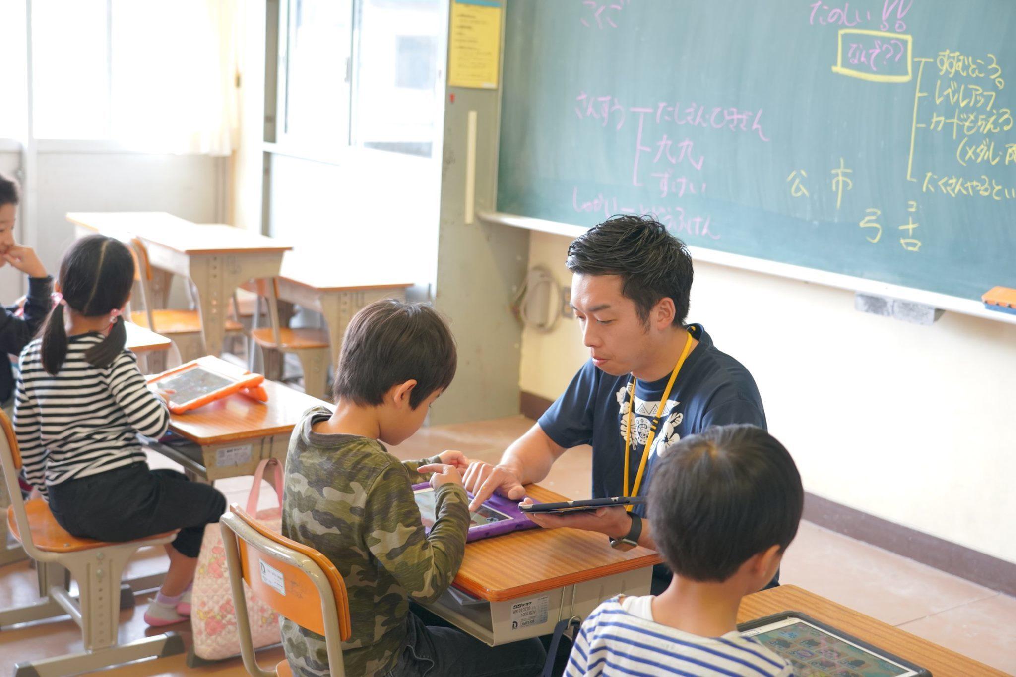 <ゲームinスクール>授業風景