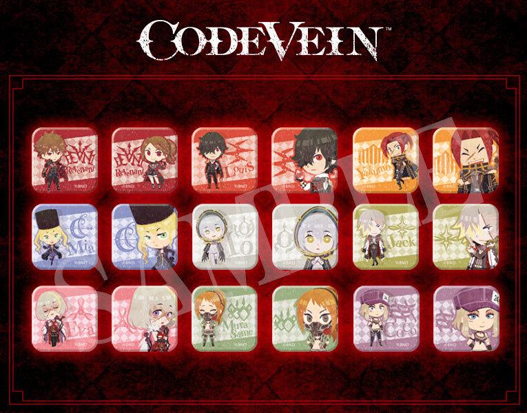 CODE VEIN Trading Metal Charm Blood Code Collection LIMITED KOTOBUKIYA