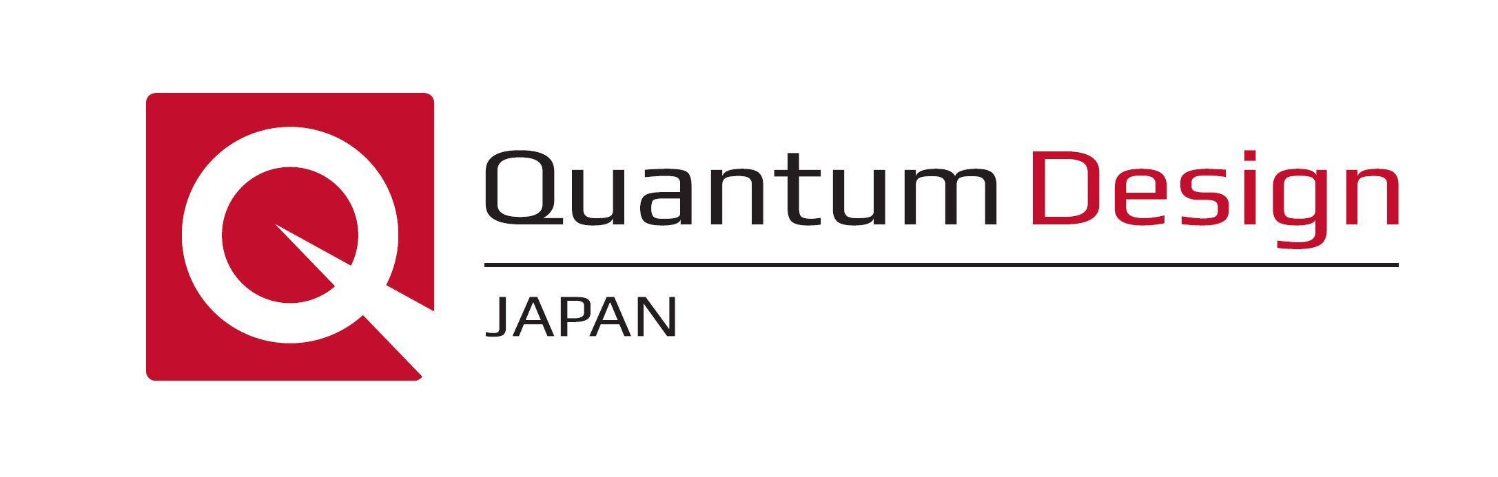 Quantum Design Japan