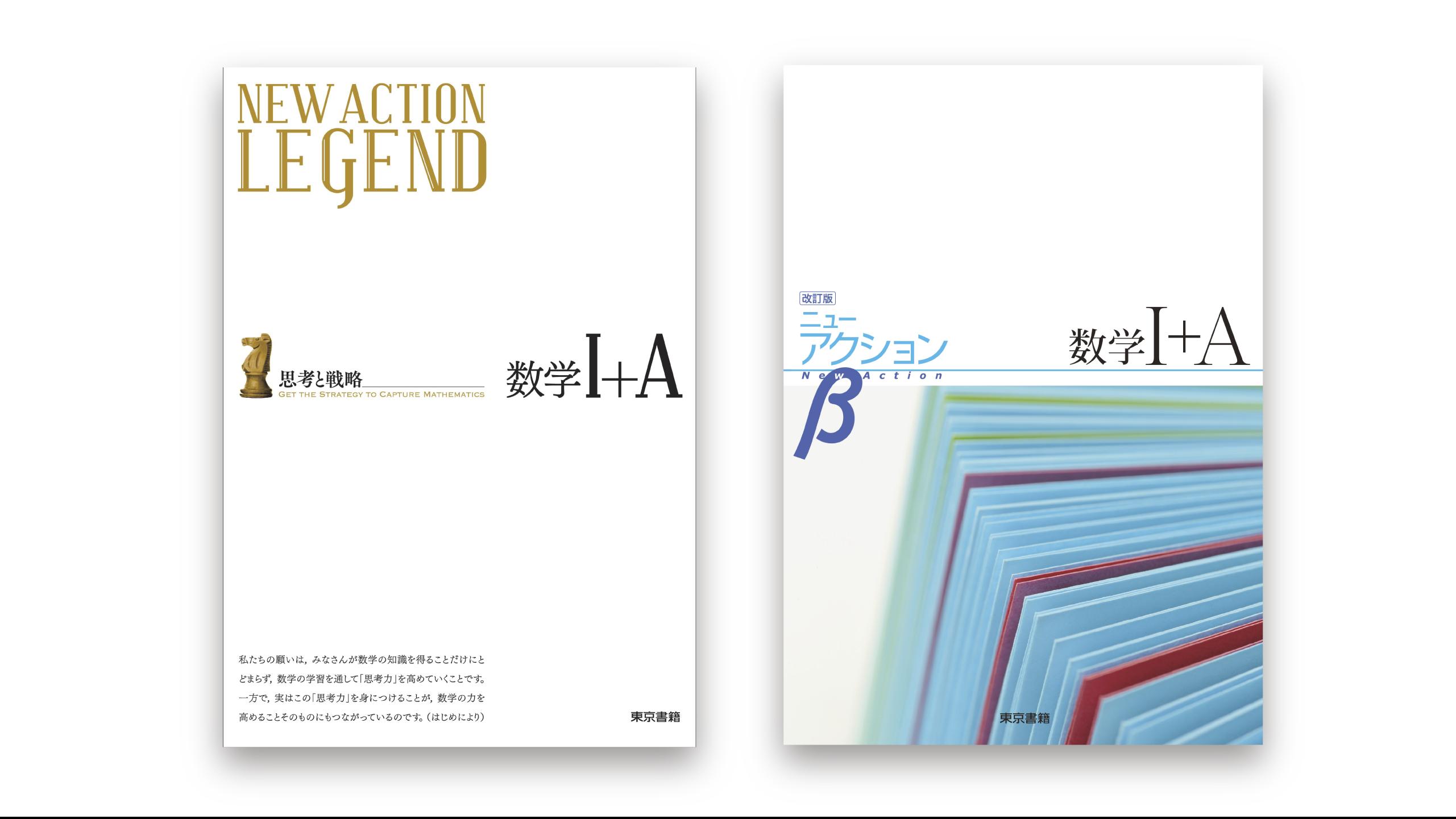 書籍 東京