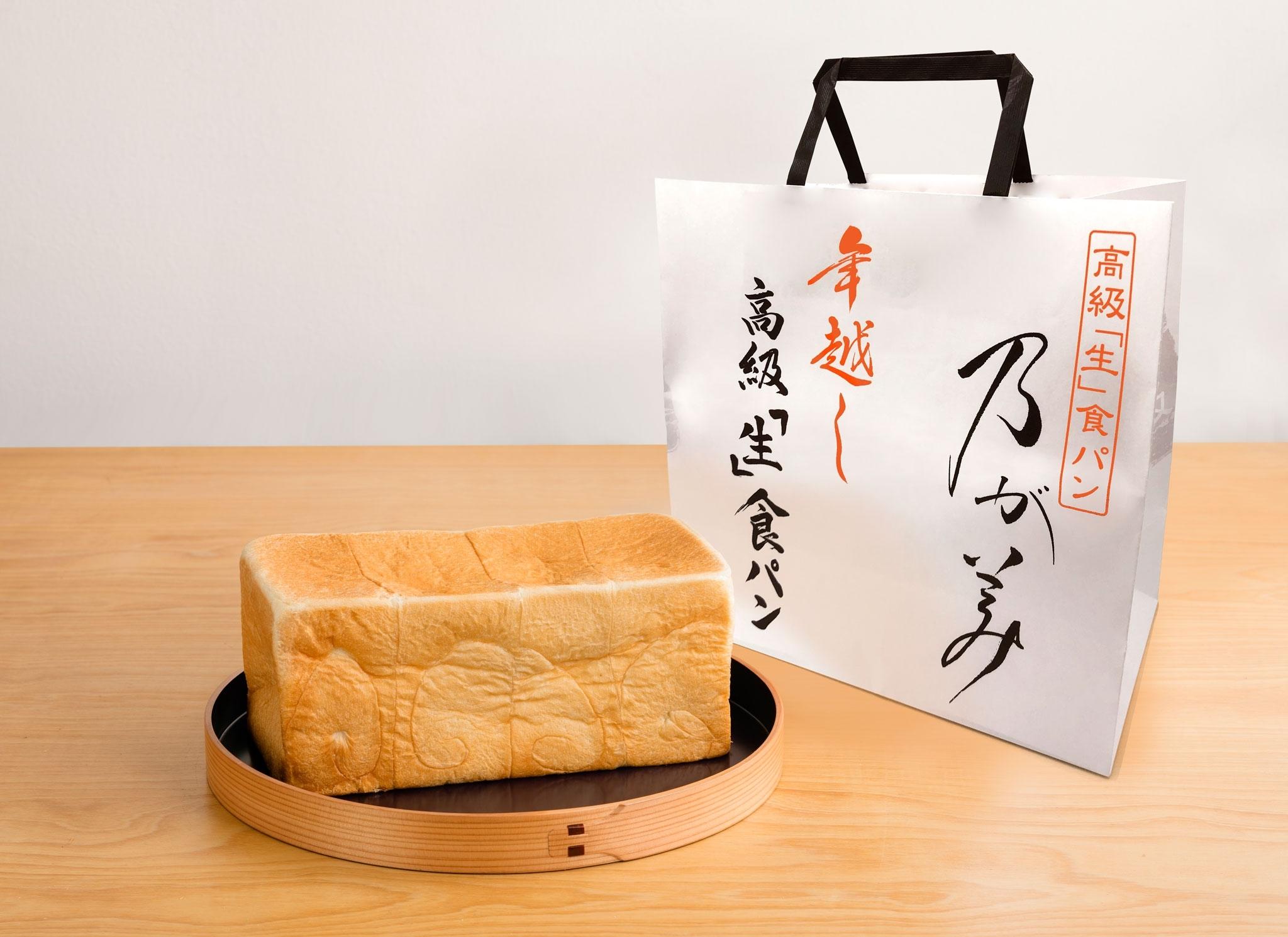食パン 水戸 が み の