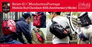 STRICT-G × Manhattan Portage