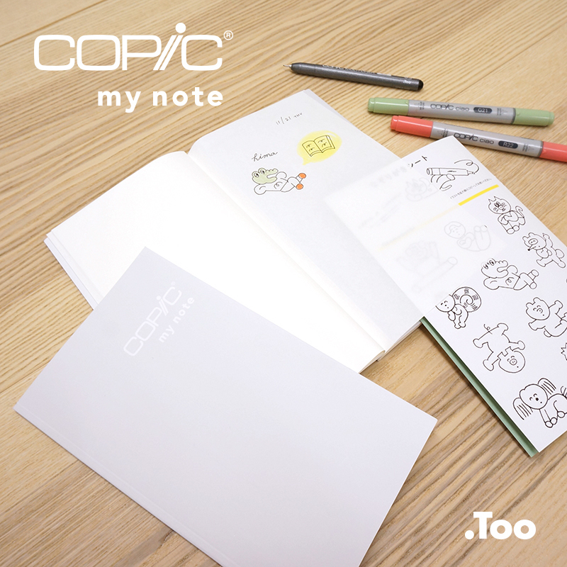 文具女子博会場コピックブースにて「COPIC my note」の限定発売を実施します 画像