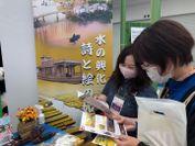 プロモーション資料を通じて、興化の多様な観光情報を得ることができる