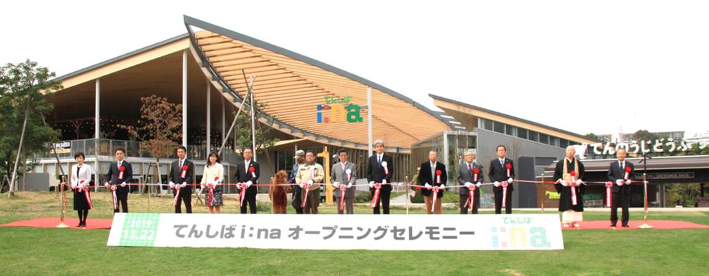 【スペースマーケット】「Brillia上野Garden」に居住者以外も利用可能なシェアラウンジがOPEN