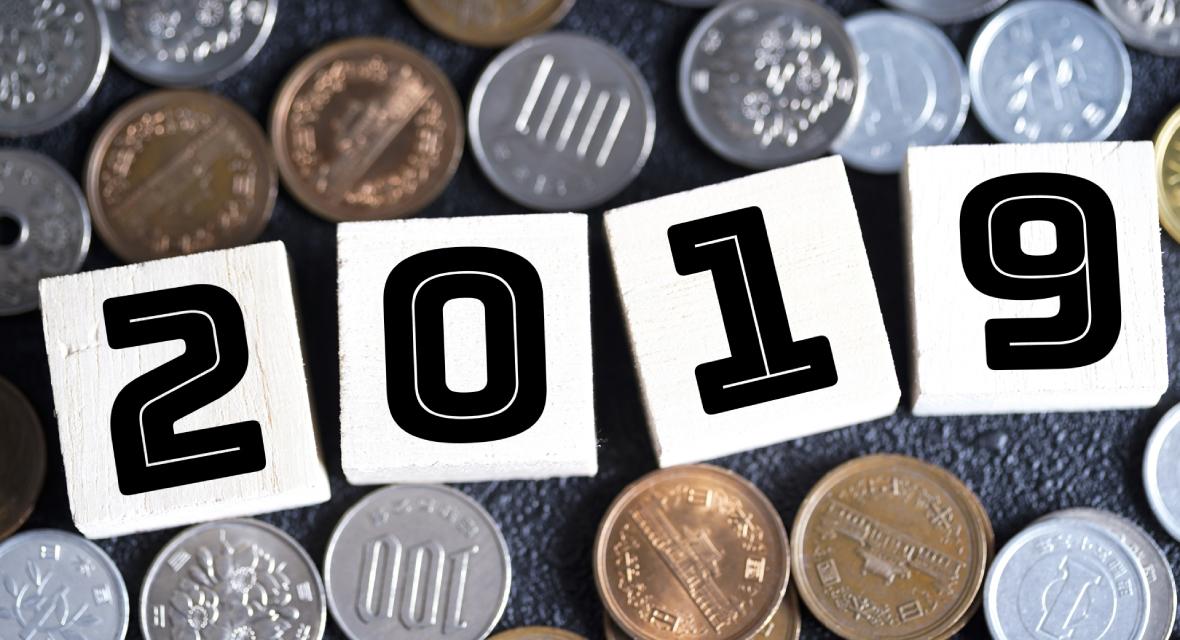 インサイトテック運営の「不満買取センター」、「2019年を象徴する不満ワード」を発表2019年は「増... 画像