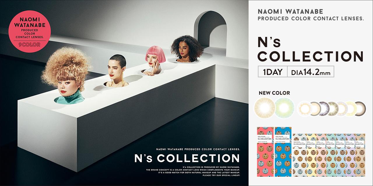 本日12月12日12時より新色販売開始!渡辺直美プロデュースカラコン『N's COLLECTION』... 画像
