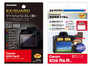 Canon EOS Ra / R 専用 液晶保護フィルム 新製品一覧
