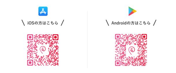 東京モーション ダウンロード android