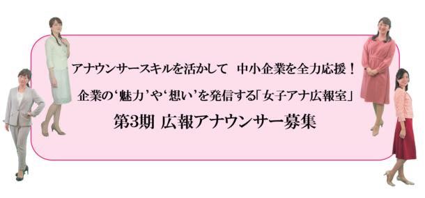 藤井 アナ 名言