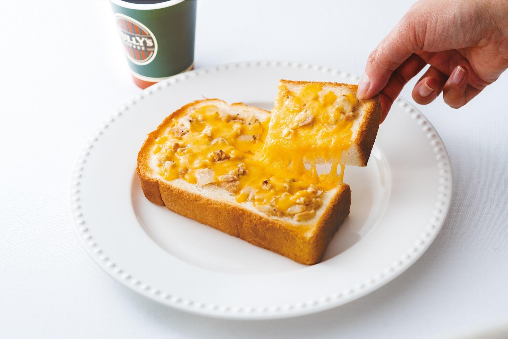チェダー チーズ ツナ