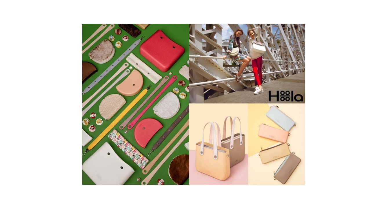 イタリア発《モジュールバッグ ブランド》「HoolaHoola」日本初上陸!プレオープン記念イベント... 画像