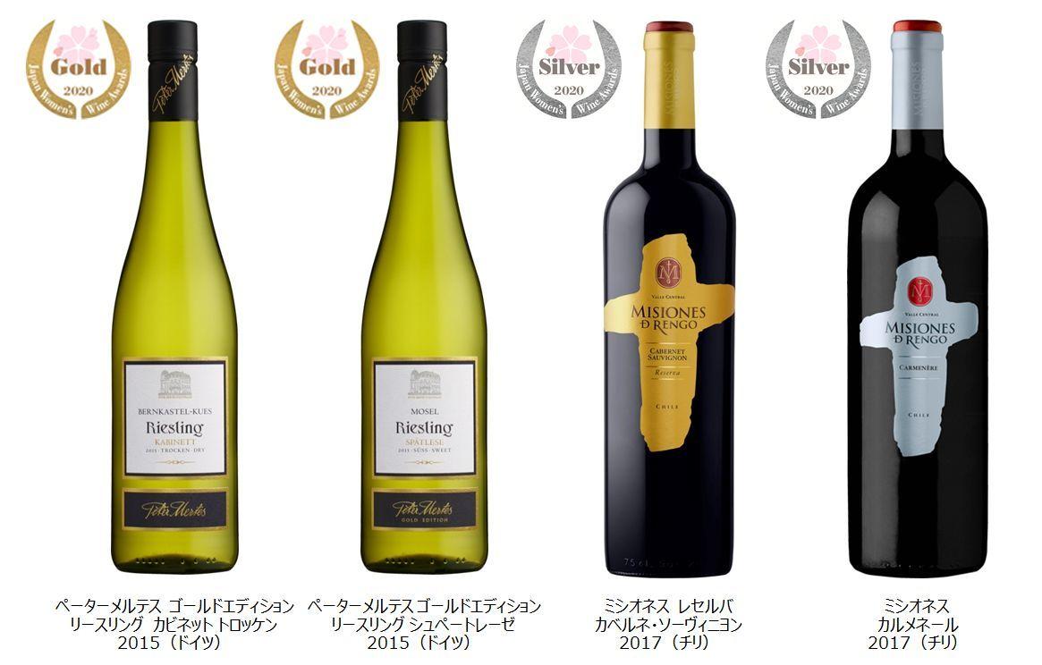 "「""SAKURA""Japan Women's Wine Awards 2020」にて白鶴酒造のワイン... 画像"