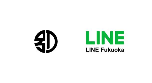 LINEをつかったまちづくり、別府へ。 LINE Fukuoka、別府市と観光や市民生活を スマートにする基本合意を締結