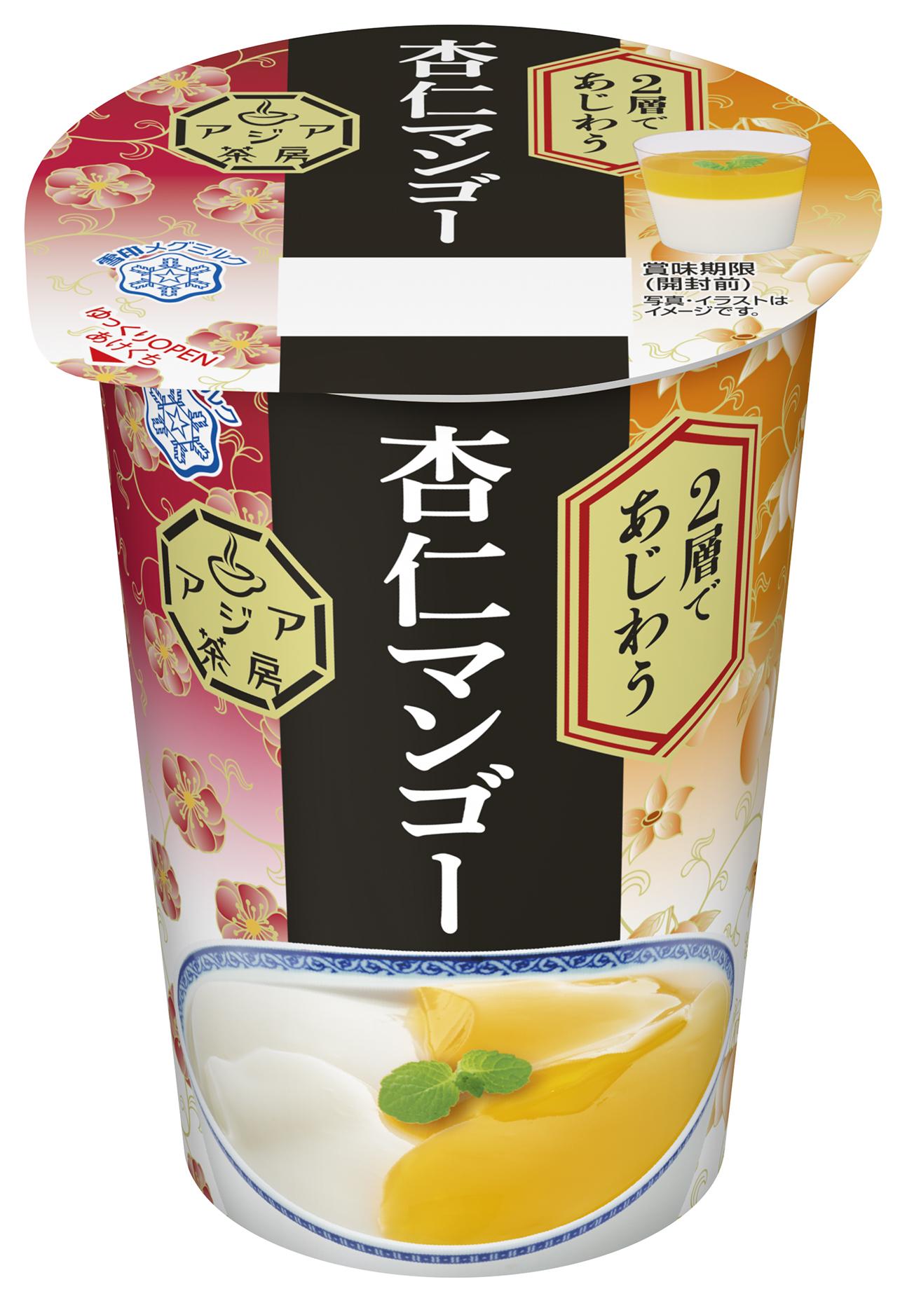 『アジア茶房 2層であじわう 杏仁マンゴー』(170g)『アジア茶房 2層であじわう 黒ごま白ごまプ... 画像