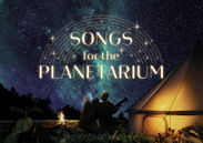 Songs for the Planetarium vol.1_作品ビジュアル