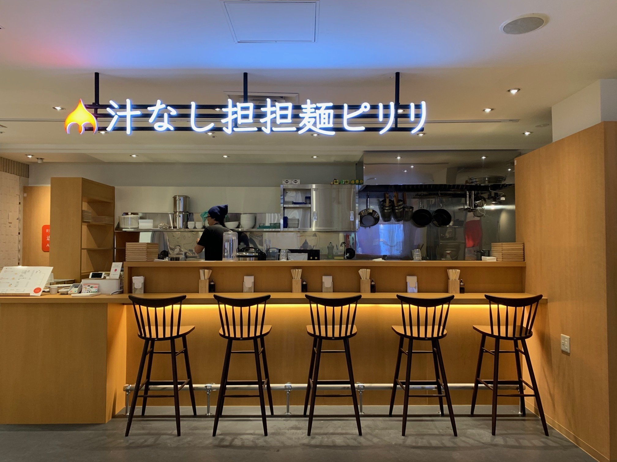 「汁なし担担麺ピリリ」 銀座店オープンと神田店の1周年を記念して4月20(月)よりキャンペーンを実施... 画像