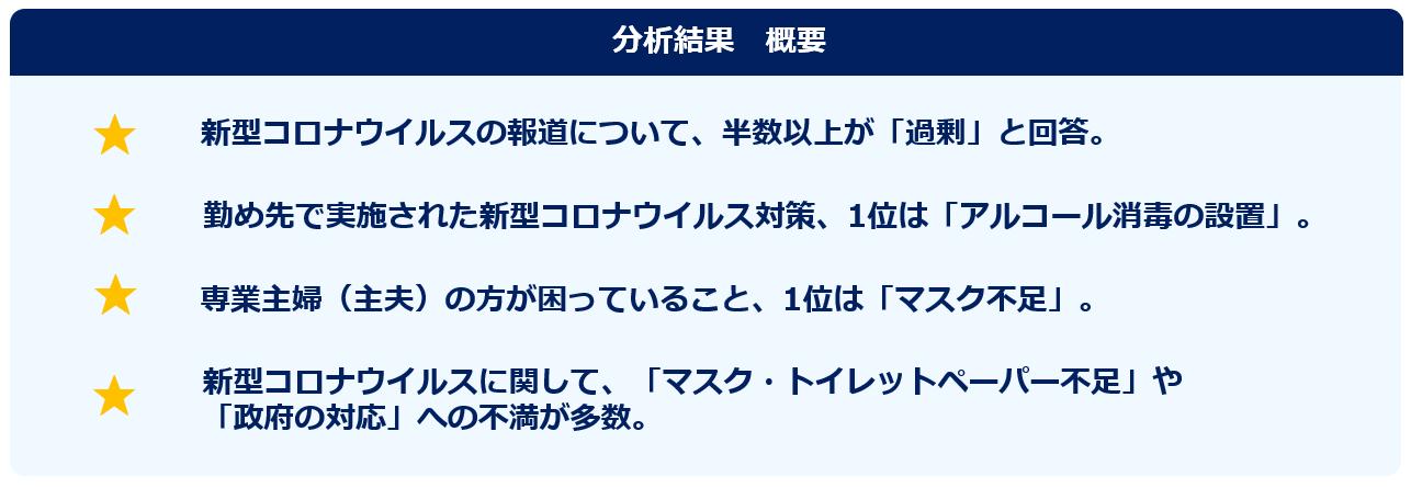 区 保育園 コロナ 新宿 【東京コロナ・新宿区コロナ】東京・新宿区の保育園で複数の園児が変異ウイルス感染 ・・・情報がtwitterで拡散される