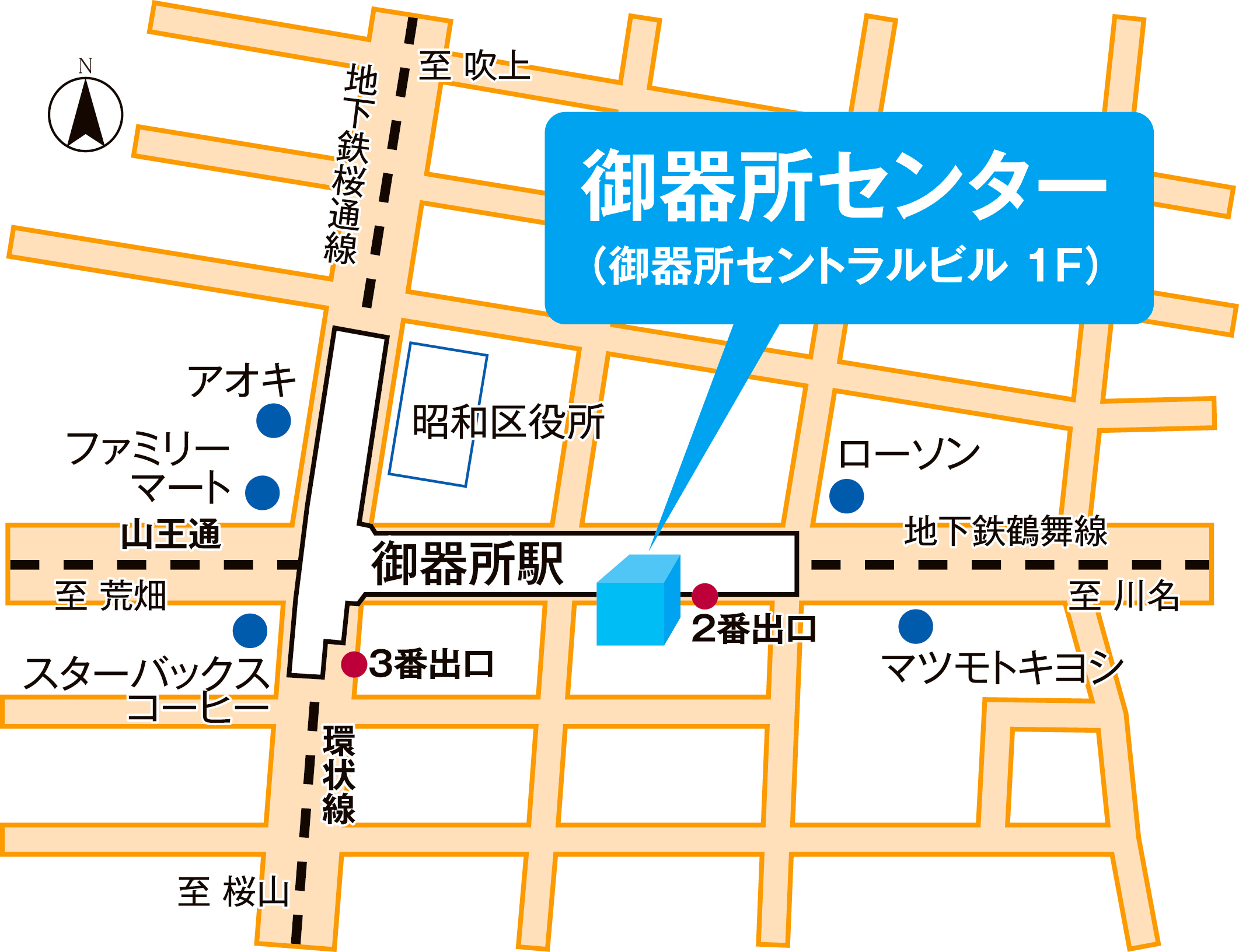 路線 線 地下鉄 図 桜通