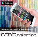 COPIC Collection Android版イメージ