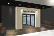 喫煙室・加熱式たばこ専用喫煙室 入り口パース