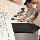 和装を世界遺産にするための署名活動を随時、行っています
