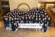 1月に開催の「黒紋付会」では約100名が黒紋付姿で集合