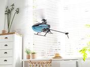 今年のGWはおうちで楽しもう!お部屋やお庭で飛ばせるインドアR/Cヘリ「INCREDIBLE(インクレディブル)」新発売