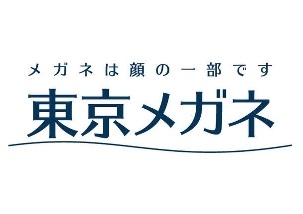 保育園 事態 区 宣言 緊急 世田谷 20200410東京都からの通知「緊急事態宣言後の保育所及び学童クラブ等の対応の対応について」を受けての保育施設の運営について