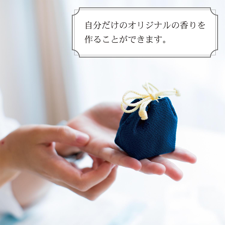 松栄 堂 銀座